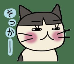Kumao2 sticker #1235979