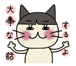 Kumao2 sticker #1235980