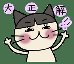 Kumao2 sticker #1235981