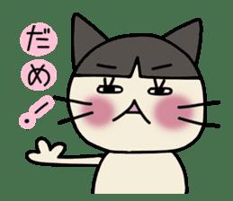 Kumao2 sticker #1235982