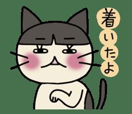 Kumao2 sticker #1235985