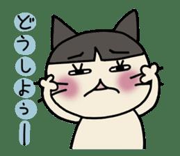 Kumao2 sticker #1235986