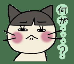 Kumao2 sticker #1235988