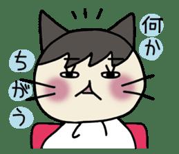 Kumao2 sticker #1235989