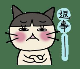 Kumao2 sticker #1235994