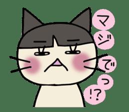 Kumao2 sticker #1235996