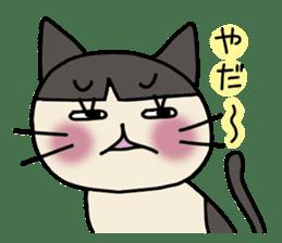 Kumao2 sticker #1235999