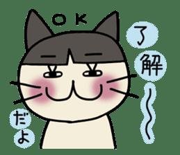 Kumao2 sticker #1236000
