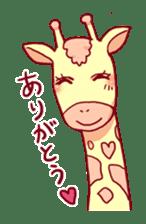 Friends series [4th] Kirry sticker #1237833