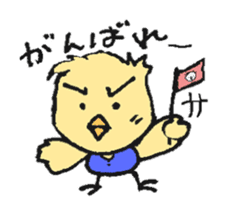 Wind Orchestra PIYOTAN sticker #1238010