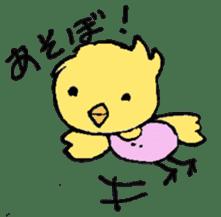 Wind Orchestra PIYOTAN sticker #1238021