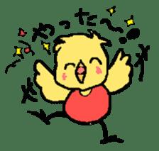 Wind Orchestra PIYOTAN sticker #1238023