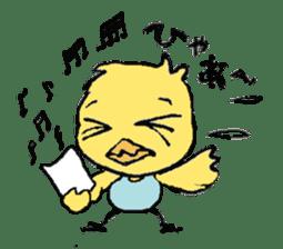 Wind Orchestra PIYOTAN sticker #1238026