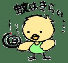 Wind Orchestra PIYOTAN sticker #1238033