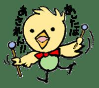 Wind Orchestra PIYOTAN sticker #1238036