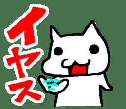 white cat husband sticker #1238362