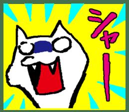 white cat husband sticker #1238363