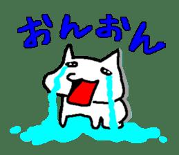 white cat husband sticker #1238365