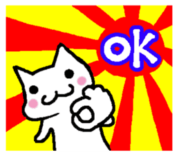 white cat husband sticker #1238366