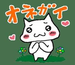 white cat husband sticker #1238372