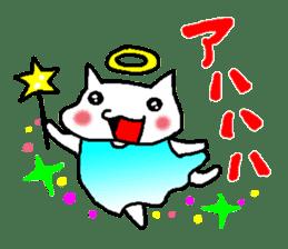 white cat husband sticker #1238376