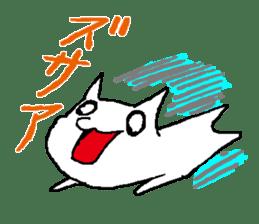 white cat husband sticker #1238379