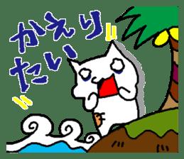 white cat husband sticker #1238384