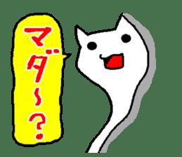white cat husband sticker #1238390