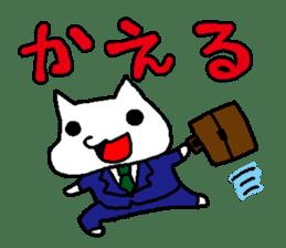 white cat husband sticker #1238394