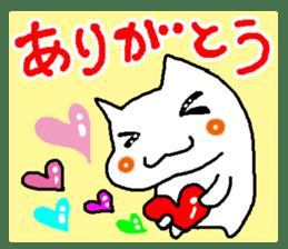 white cat husband sticker #1238401