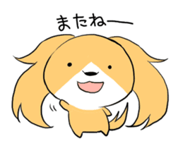 Lop-eared dog sticker #1239042