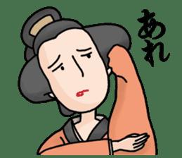 Nakai san sticker sticker #1240363