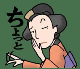 Nakai san sticker sticker #1240364