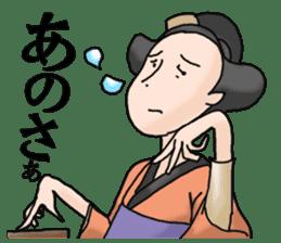 Nakai san sticker sticker #1240365