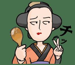 Nakai san sticker sticker #1240369