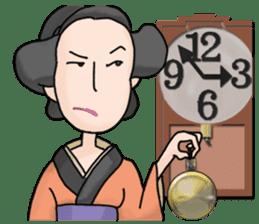 Nakai san sticker sticker #1240370