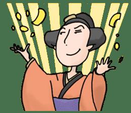 Nakai san sticker sticker #1240375