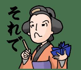 Nakai san sticker sticker #1240386