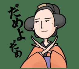 Nakai san sticker sticker #1240390