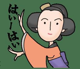 Nakai san sticker sticker #1240395