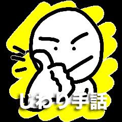 HASE's sign language, come gradually.