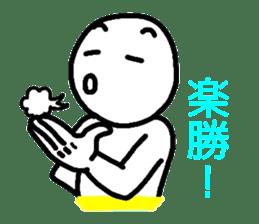 HASE's sign language, come gradually. sticker #1240723