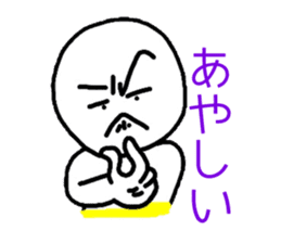 HASE's sign language, come gradually. sticker #1240726