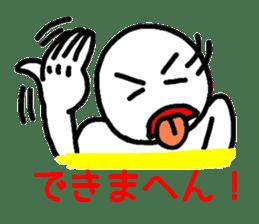 HASE's sign language, come gradually. sticker #1240728