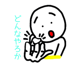 HASE's sign language, come gradually. sticker #1240729