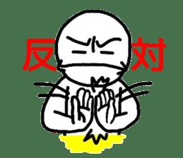 HASE's sign language, come gradually. sticker #1240731