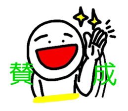 HASE's sign language, come gradually. sticker #1240732
