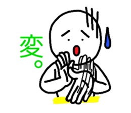 HASE's sign language, come gradually. sticker #1240736