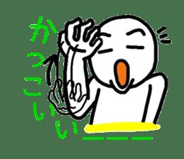 HASE's sign language, come gradually. sticker #1240738