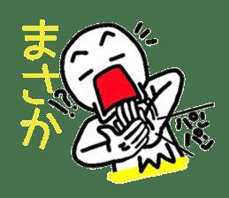 HASE's sign language, come gradually. sticker #1240741